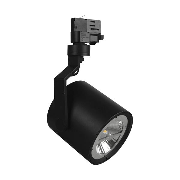 Megaman Alda Track Lighting Indoor Luminaires