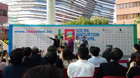 Megaman Top News Megaman Sponsors The First 10 Day Social Innovation Festival Gathering Ideas To Inspire Socially Innovative Spirit